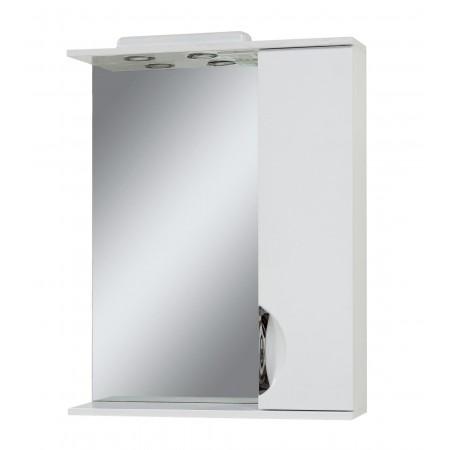 "Зеркало для ванной комнаты ""Лаура-75"" белое с подсветкой"