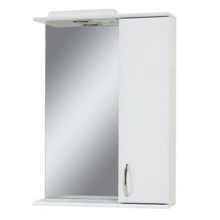 Зеркало для ванной комнаты Z-50 белое с подсветкой
